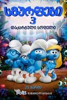 Smurfs: The Lost Village - Georgian Movie Poster (xs thumbnail)