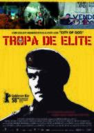 Tropa de Elite - German Movie Poster (xs thumbnail)