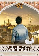 Delhi-6 - Indian Movie Poster (xs thumbnail)