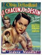 To Each His Own - Belgian Movie Poster (xs thumbnail)