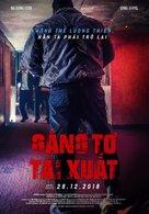 Unstoppable - Vietnamese Movie Poster (xs thumbnail)