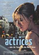 Actrices - German Movie Poster (xs thumbnail)