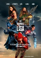 Justice League - Latvian Movie Poster (xs thumbnail)