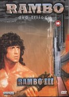 Rambo III - British DVD cover (xs thumbnail)
