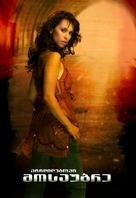 """""""Ghost Whisperer"""" - Armenian Movie Poster (xs thumbnail)"""
