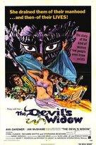 Tam Lin - Movie Poster (xs thumbnail)