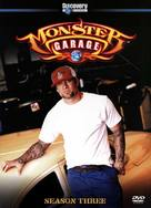 """Monster Garage"" - British DVD cover (xs thumbnail)"