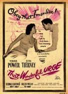 That Wonderful Urge - poster (xs thumbnail)