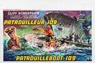 PT 109 - Belgian Movie Poster (xs thumbnail)