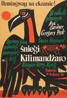 The Snows of Kilimanjaro - Polish Movie Poster (xs thumbnail)