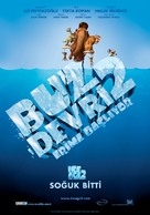 Ice Age: The Meltdown - Turkish Movie Poster (xs thumbnail)