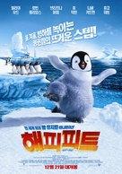 Happy Feet - South Korean Movie Poster (xs thumbnail)