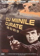 Cu mîinile curate - Chinese Movie Cover (xs thumbnail)