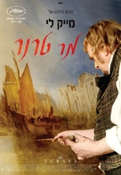 Mr. Turner - Israeli Movie Poster (xs thumbnail)