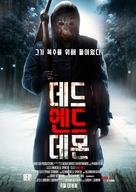 Dead End Demon - South Korean Movie Poster (xs thumbnail)