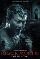 Geung si - Movie Poster (xs thumbnail)