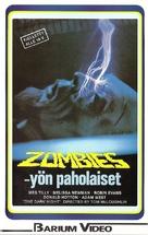 One Dark Night - Finnish VHS movie cover (xs thumbnail)