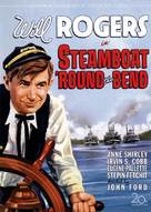 Steamboat Round the Bend - Movie Poster (xs thumbnail)