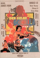 Da mo tie zhi gong - German DVD cover (xs thumbnail)