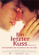 Ultimo bacio, L' - German poster (xs thumbnail)