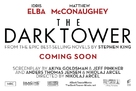 The Dark Tower - Logo (xs thumbnail)