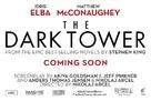The Dark Tower - Logo (xs thumbnail)