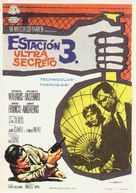 The Satan Bug - Spanish Movie Poster (xs thumbnail)