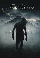 Apocalypto - Argentinian Movie Poster (xs thumbnail)