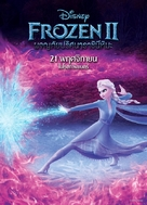 Frozen II - Thai Movie Poster (xs thumbnail)