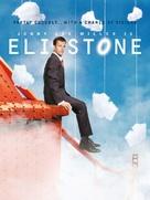 """""""Eli Stone"""" - Movie Poster (xs thumbnail)"""