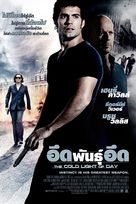 The Cold Light of Day - Thai Movie Poster (xs thumbnail)