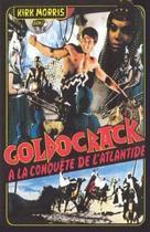 Il conquistatore di Atlantide - French Movie Poster (xs thumbnail)