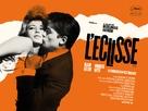 L'eclisse - British Movie Poster (xs thumbnail)