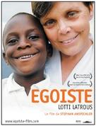 Egoïste: Lotti Latrous - French poster (xs thumbnail)