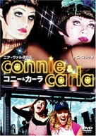 Connie and Carla - Japanese Movie Cover (xs thumbnail)