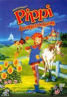 Pippi Longstocking - Australian DVD cover (xs thumbnail)