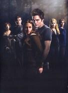 Twilight - Key art (xs thumbnail)