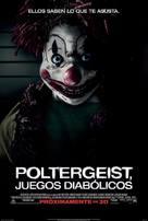 Poltergeist - Argentinian Movie Poster (xs thumbnail)