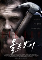 Oldboy - South Korean Movie Poster (xs thumbnail)