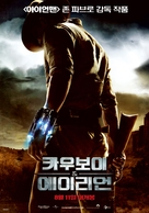 Cowboys & Aliens - South Korean Movie Poster (xs thumbnail)