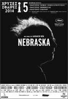 Nebraska - Greek Movie Poster (xs thumbnail)