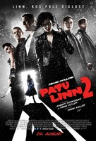 Sin City: A Dame to Kill For - Estonian Movie Poster (xs thumbnail)
