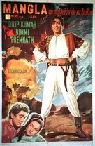 Aan - Argentinian Movie Poster (xs thumbnail)