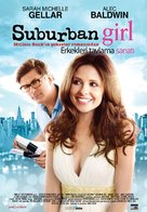 Suburban Girl - Turkish Movie Poster (xs thumbnail)
