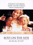 Boys on the Side - Japanese Movie Cover (xs thumbnail)