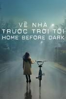 """Home Before Dark"" - Vietnamese Movie Cover (xs thumbnail)"