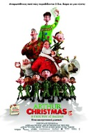 Arthur Christmas - Greek Movie Poster (xs thumbnail)