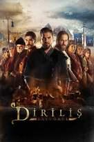 """Dirilis: Ertugrul"" - Turkish Movie Cover (xs thumbnail)"