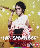 Shurayukihime - British Movie Cover (xs thumbnail)
