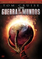War of the Worlds - Argentinian DVD movie cover (xs thumbnail)